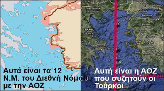 http://www.kivotoshelp.gr/images/1.12.14NEA/12aoz.jpg