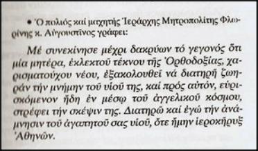 Lekas Kantiotis